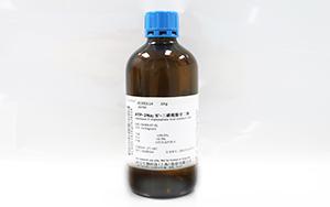 【KroVin300生物防腐剂】,用于体外诊断试剂生产,广谱!高效!安全!